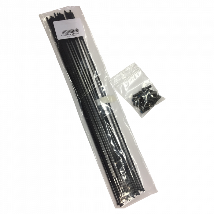 Trimax 35 V15 幅條配件